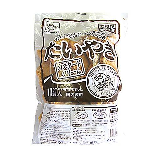 【 業務用 】 八ちゃん堂 八ちゃんたい焼き カスタードクリーム 70g × 10個 たい焼き