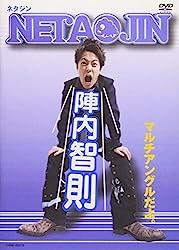 【悲報】宮迫さん、テレビから消えて一年経過