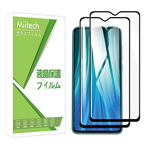 Miitech Xiaomi Redmi Note 8 Pro フィルム 【2枚セット】【永久保証】強化 ガラスフィルム 液晶保護フィルム 3D全面保護 9H硬度 気泡ゼロ 飛散防止 指紋防止 99%透過率 Xiaomi Redmi Note 8 Pro 専用