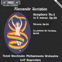 Scriabin A.: Symphony No. 2; by ALEXANDER SCRIABIN