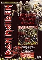 ザ・ナンバー・オブ・ザ・ビースト [DVD]