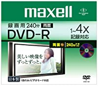 maxell 録画用DVD-R 240分 4倍速 両面 1枚入り DR240.1P.A