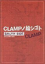 CLAMPノ絵シゴト SOUTH SIDE