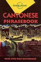 Best cantonese phrases pronunciation Reviews