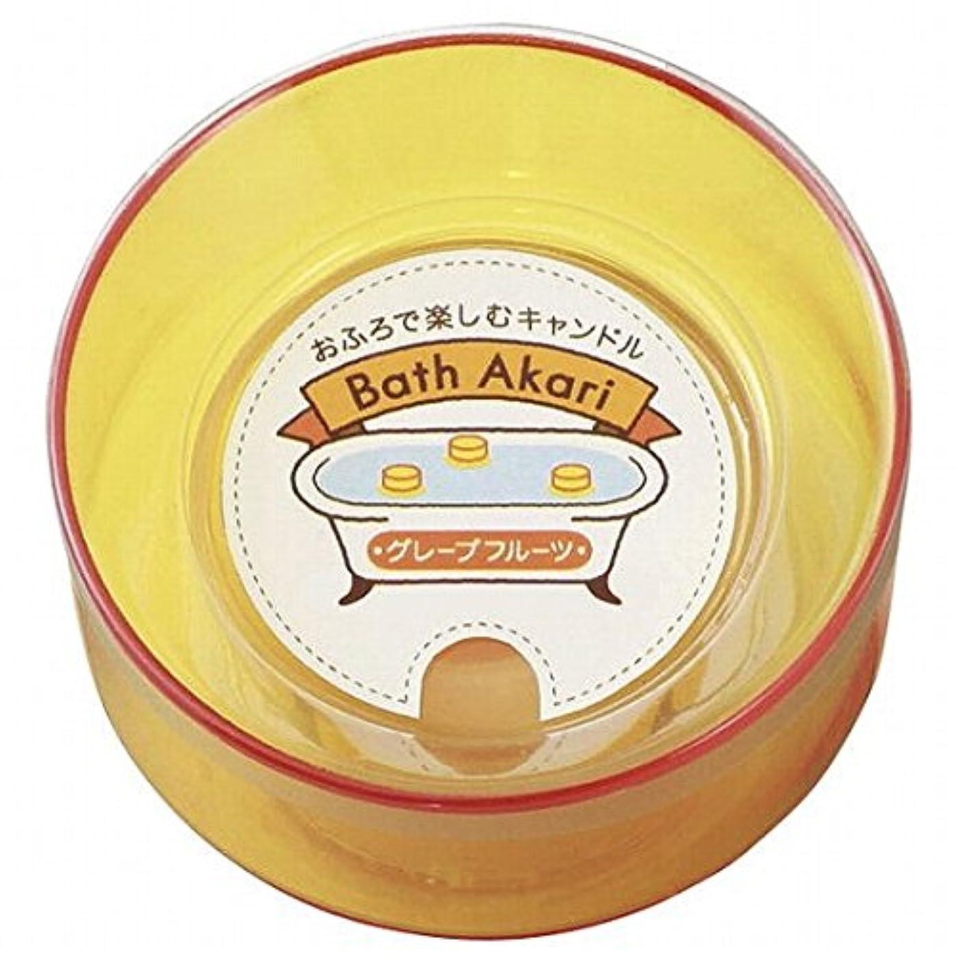 手入れすり大胆kameyama candle(カメヤマキャンドル) バスあかり (水に浮く?お風呂キャンドル) 「グレープフルーツ」 12個入り(A8220510GF)
