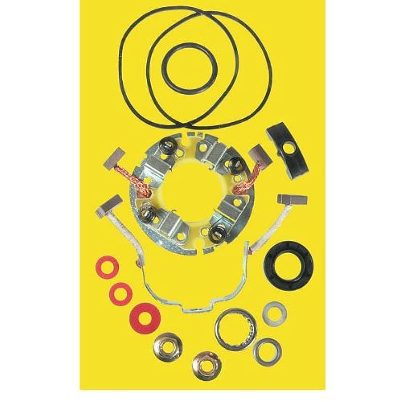 DB Electrical SMU9142  Starter Repair Kit for Suzuki Yamaha Gr650 Gs400 Gs425,L Gs550 Gs750,E,L,S,T Gs850