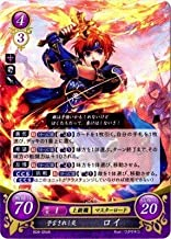 Fire Emblem 0 Cipher Card Game PromoThe Foretold Flame, RoyB09-054R