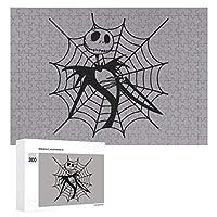 Jack Skellington Spider Web ナイトメアー・ビフォア・クリスマス 300ピースのパズル木製パズル大人の贈り物子供の誕生日プレゼント