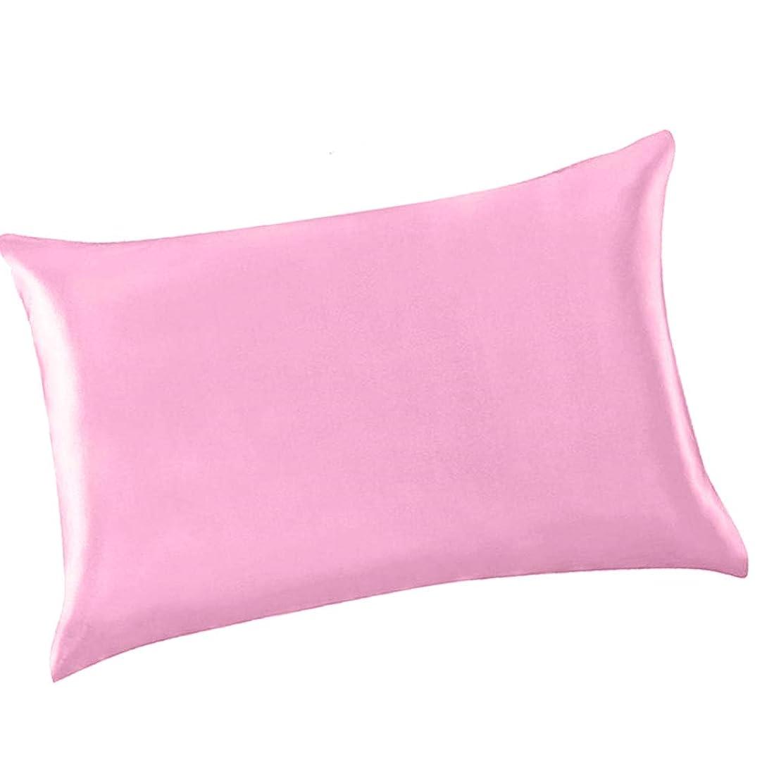 ファン乳白ジャグリングF Fityle 枕カバー ピローケース ホテル品質 封筒式 滑らか 柔らかい ピローケース 選べる5色 約51 X 66cm - ピンク