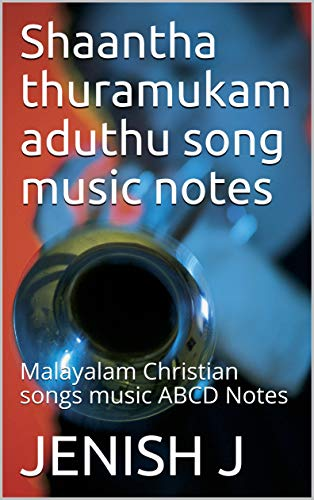 Shaantha thuramukam aduthu song music notes: Malayalam Christian songs music ABCD Notes (English Edition)
