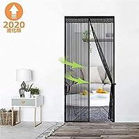 Cxefq 網戸 玄関 マグネット 2020年にアップグレードされたバージョン マグネット式 ドア用の磁気ドアカーテン、自動閉鎖、強力な磁気と簡単な設置リビングルームのバルコニー用の磁気蚊帳、ブラック-120X220CM
