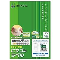 ヒサゴ 環境に配慮したタック60面 FSCGB902 00009005 【まとめ買い3冊セット】