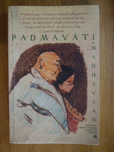 Padmavati (Katha Tamil Library)
