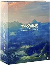 Legend Of Zelda Breath Of The Wild Original Soundtrack