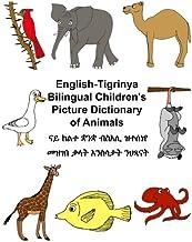 English-Tigrinya Bilingual Children's Picture Dictionary of Animals