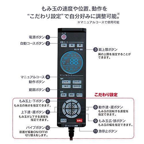 ドクターエア3Dマッサージシートプレミアム(ブラウン)MS-002BR|マッサージチェアマッサージ機