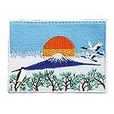 [ ワッペン屋Dongri ] ベルクロ ワッペン パッチ 富士山 初日の出 鶴 鷹 A0613