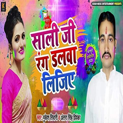 Mukesh Tiwari, Antra Singh Priyanka