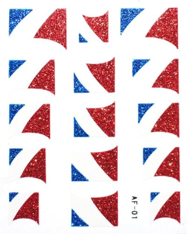 開示するジャンクション促進するきらきら逆フレンチネイルシール フランス国旗 AF01 貼るだけ ジェルネイルアート