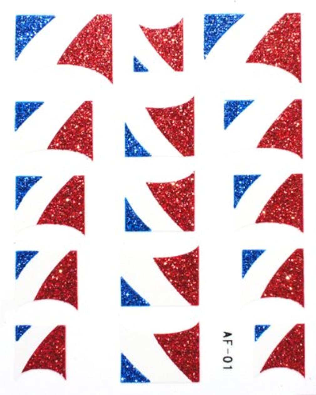 揮発性列車復活するきらきら逆フレンチネイルシール フランス国旗 AF01 貼るだけ ジェルネイルアート