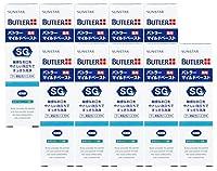 サンスター(SUNSTAR) バトラー(BUTLER) マイルドペースト 25g × 10本 医薬部外品