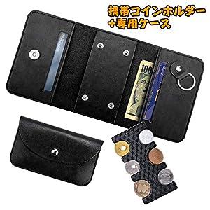 携帯コインホルダー+専用ケース Fohil 携帯コインホームセット COIN HOME 財布 三つ折 小銭入れ カードポケット お札ポケット コイン収納 コインを分類できる 軽量 コンパクト ブラック