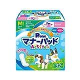 P.one 男の子&女の子用マナーパッド Active ビッグパック Mサイズ 32枚