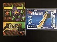 汐博2012 エヴァンゲリオン ポストカード 2種類 日テレイベント