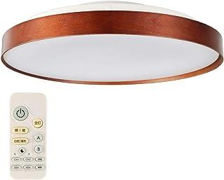 共同照明 LEDシーリングライト 調光 調色 6畳 8畳 ブラウン木枠付き シーリングライト 和室 リモコン付き 30W 3200㏐ led 照明器具 天井照明 GT-DOWN-30WCT-B 無段階調光調色モード 高輝度 薄型 オヤスミタイマ...