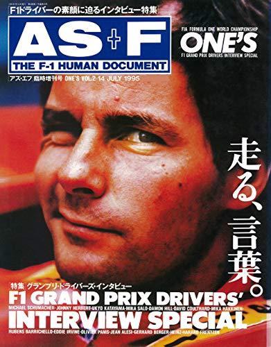 AS+F(アズエフ)1995 ドライバーインタビュー号 [雑誌]