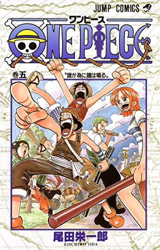 One Piece, Tome 5 :