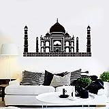 Geiqianjiumai Indische Architektur Moschee Wandtattoo Home Interior Art Wandbild 63X109.5CM