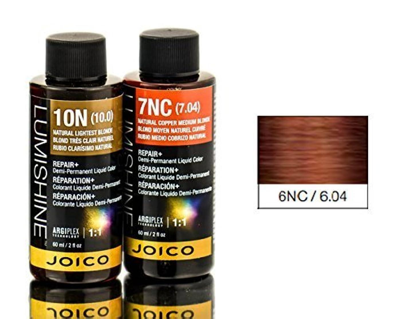 請求可能火山学対角線Joico Lumishineデミパーマネント液体色、6nc / 6.04、 2オンス