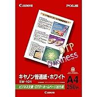 キヤノン 普通紙・ホワイト 片面 A4 1冊(250枚)×3