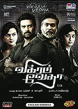 Vikram Vedha Tamil DVD NTSC All Regions With English Subtitles