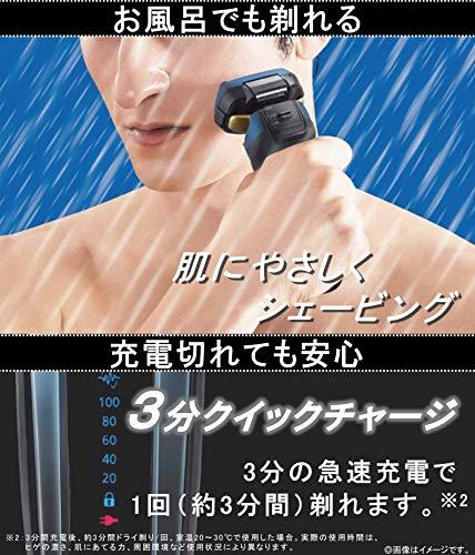 パナソニックラムダッシュリニアメンズシェーバー5枚刃お風呂剃り可青ES-LV5T-A