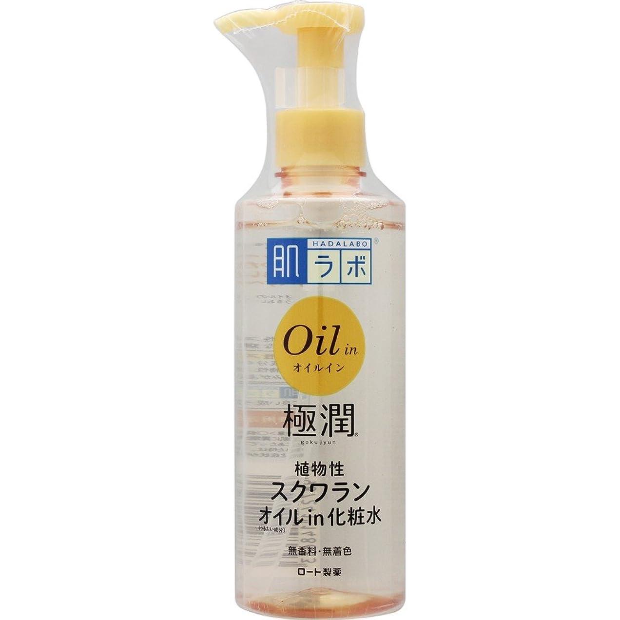 ゴネリルヒープ無能肌ラボ 極潤オイルイン化粧水 植物性スクワランオイル配合 220ml