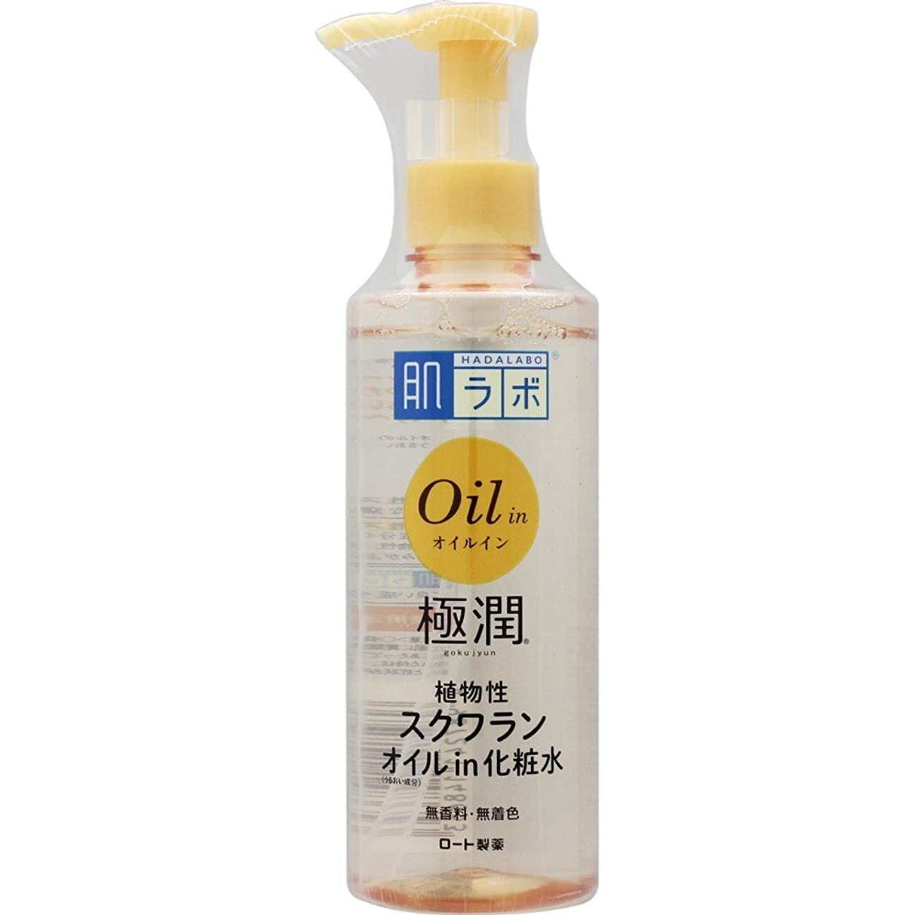 誰でもお手入れ世界に死んだ肌ラボ 極潤オイルイン化粧水 植物性スクワランオイル配合 220ml
