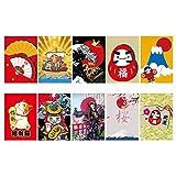 PETSOLA 10 Piezas Banderas de Empavesado de Estilo Japonés 118 pulgadas Pancartas de Banderas Publicitarias - A