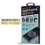 NANO Coating NEO -Hi-tech-