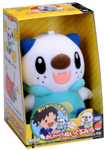 Pokemon: Best Wishes! (Schwarz + Weiß) Stofftier / Plüsch-Anhänger: Ottaro / Oshawott (mit japanischem Sound)