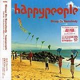 happypeople 歌詞