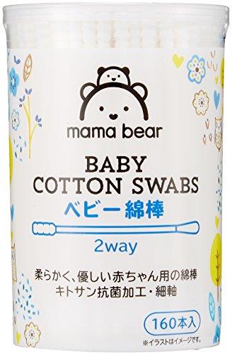 【Amazonブランド】Mama Bear ベビー綿棒 2way 160本x6個