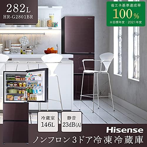 ハイセンス冷蔵庫幅55cm282LダークブラウンHR-G2801BR3ドア右開き真ん中野菜室ガラスドア