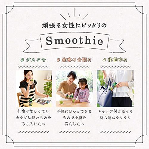カゴメ野菜生活100Smoothie(スムージー)グリーンスムージーMix330ml×12本