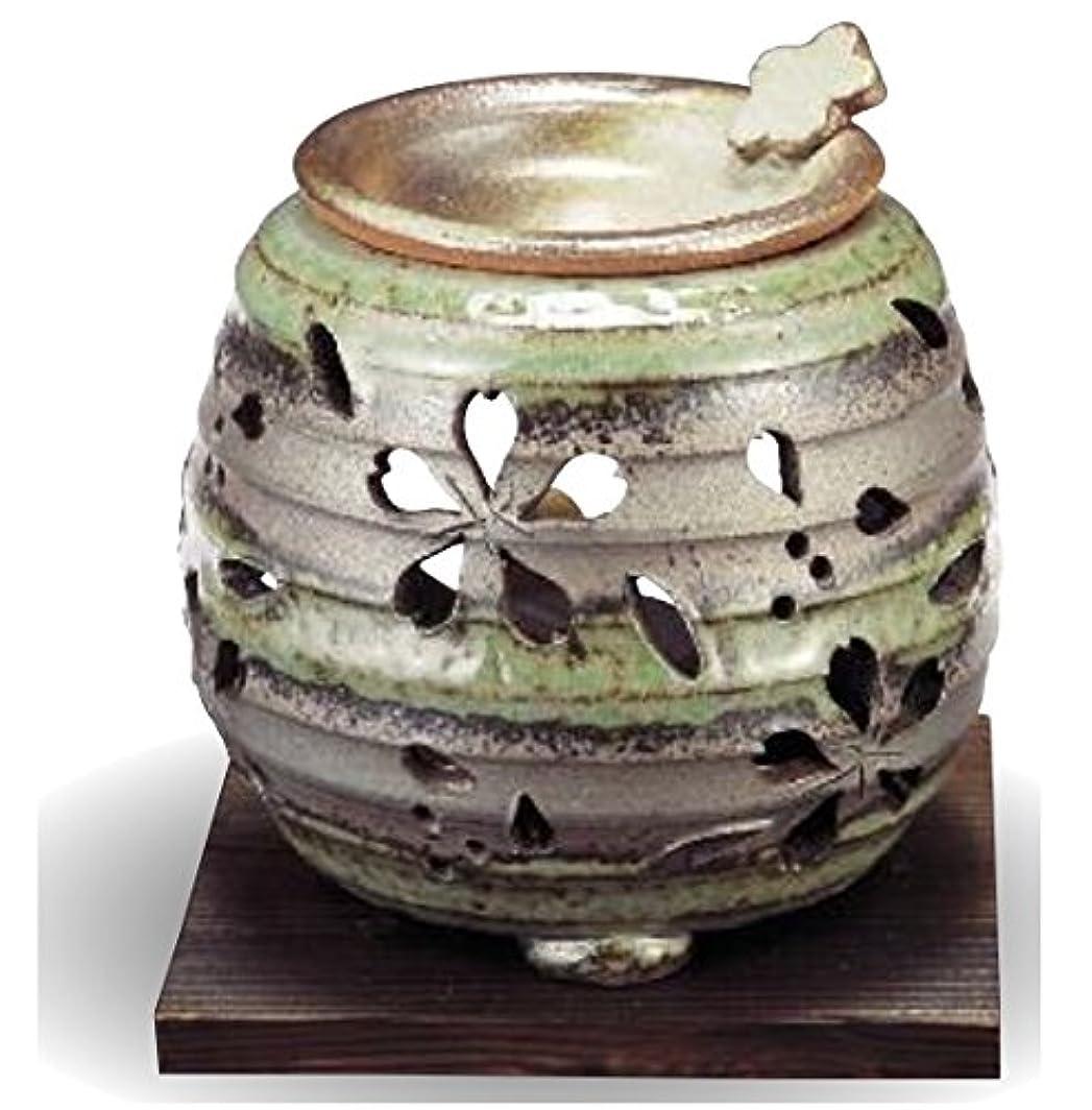 メロドラマ崩壊加入常滑焼 茶香炉(アロマポット)径10×高さ9cm