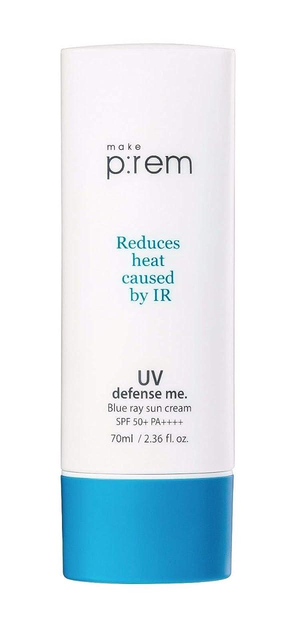 看板電報確かなプレムを作る(Make Prem/Make P:rem) UVディフェンスミーブルーレイサンクリームサンスクリーン70ml / UV Defense Me Blue-Ray Sun Creams Sunscreens