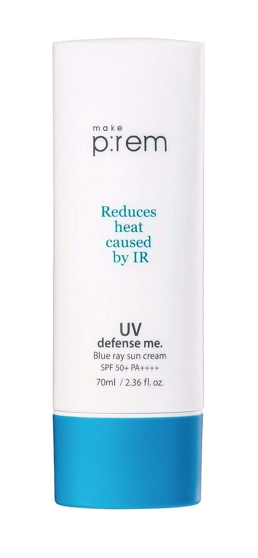 プロジェクター第五熱心プレムを作る(Make Prem/Make P:rem) UVディフェンスミーブルーレイサンクリームサンスクリーン70ml / UV Defense Me Blue-Ray Sun Creams Sunscreens