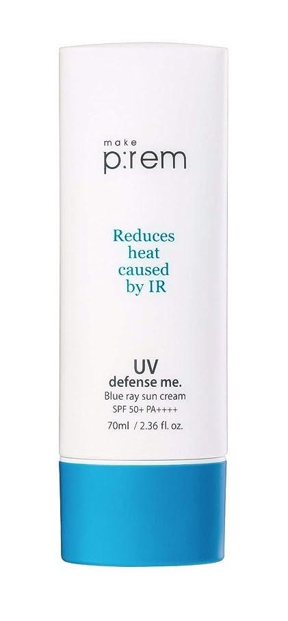 モスク申込みハムプレムを作る(Make Prem/Make P:rem) UVディフェンスミーブルーレイサンクリームサンスクリーン70ml / UV Defense Me Blue-Ray Sun Creams Sunscreens