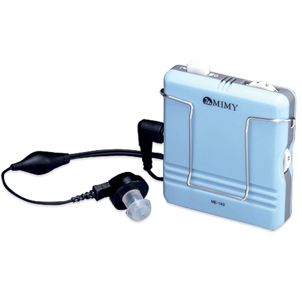 慣習祖父母を訪問彼のミミー電子 箱型補聴器 ビオラ補聴器 エレクトロニクス ME-143